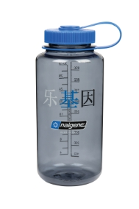 Nalgene 'Everyday Weithals' Grey Tritan